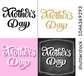 hand drawn lettering mother's... | Shutterstock .eps vector #1046369293