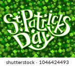 green greeting card for st.... | Shutterstock .eps vector #1046424493
