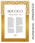 vector pre made frame  floral... | Shutterstock .eps vector #1046434123