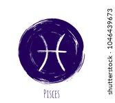 violet pisces horoscope icon ... | Shutterstock .eps vector #1046439673