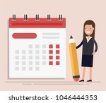 businesswoman with pen and... | Shutterstock .eps vector #1046444353