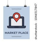 online market place icon   Shutterstock .eps vector #1046517847