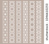 vector set of line borders with ... | Shutterstock .eps vector #1046610253