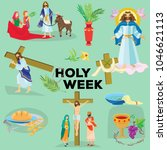 set for christianity holy week... | Shutterstock .eps vector #1046621113