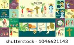 set for christianity holy week... | Shutterstock .eps vector #1046621143