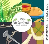 set for christianity holy week... | Shutterstock .eps vector #1046621173