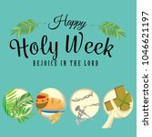 set for christianity holy week... | Shutterstock .eps vector #1046621197