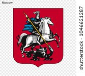 emblem of moscow. city of... | Shutterstock .eps vector #1046621287