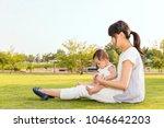 family lifestyle scene of... | Shutterstock . vector #1046642203