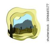 mexican landscape. paper cut... | Shutterstock .eps vector #1046665177