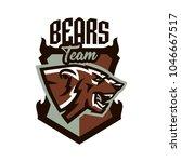 logo  emblem of an aggressive... | Shutterstock .eps vector #1046667517