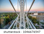 rostov on don  russia   circa... | Shutterstock . vector #1046676547
