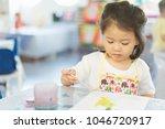 portrait of adorable little... | Shutterstock . vector #1046720917