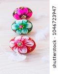 easter eggs festive painted ... | Shutterstock . vector #1046723947