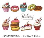 set of sweet bakery. hand drawn ... | Shutterstock .eps vector #1046741113