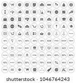 marketing icons set   vector... | Shutterstock .eps vector #1046764243