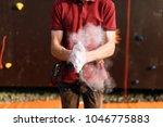 close up of climber man coating ...   Shutterstock . vector #1046775883