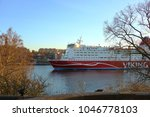 Small photo of Stockholm, Sweden - March 1st 2016: The Mariella, one of Viking Line's ships departs the port of Stockholm headed for Helsinki, Finland.