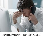 business executive working in...   Shutterstock . vector #1046815633