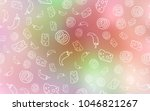 light pink  yellow vector cover ... | Shutterstock .eps vector #1046821267