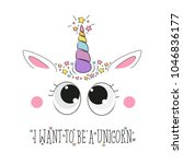 cute unicorn illustration | Shutterstock .eps vector #1046836177