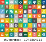 business and office icons ... | Shutterstock .eps vector #1046864113