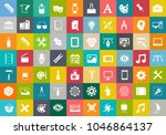 web design icons  graphic... | Shutterstock .eps vector #1046864137