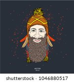 portrait of a man in a hat. can ... | Shutterstock .eps vector #1046880517