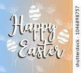 vector card with eggs. happy... | Shutterstock .eps vector #1046898757