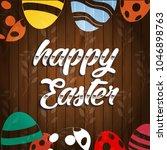 vector card with eggs. happy... | Shutterstock .eps vector #1046898763