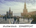 moscow  russia   november 02 ... | Shutterstock . vector #1046899147