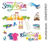 thai alphabet happy songkran... | Shutterstock .eps vector #1046925907