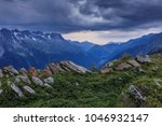 view to chamonix from aiguille... | Shutterstock . vector #1046932147