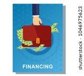 financing concept. black... | Shutterstock .eps vector #1046975623