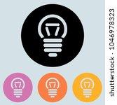 lamp  idea  round icon  glyph...