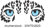 Creative Jaguar Eyes Illustration - stock vector