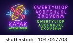 kayak neon sign  bright... | Shutterstock .eps vector #1047057703