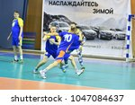 orenburg  russia   11 13... | Shutterstock . vector #1047084637