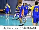 orenburg  russia   11 13... | Shutterstock . vector #1047084643