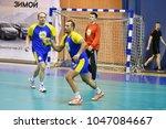 orenburg  russia   11 13... | Shutterstock . vector #1047084667