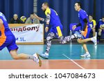 orenburg  russia   11 13... | Shutterstock . vector #1047084673