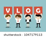 business concept  businessmen... | Shutterstock .eps vector #1047179113