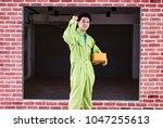 start up small business...   Shutterstock . vector #1047255613