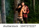 couple in love have sex outdoor ... | Shutterstock . vector #1047272227