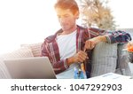confident guy working with...   Shutterstock . vector #1047292903