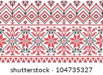 ukrainian ethnic ornament  ...