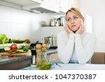 portrait of tired female...   Shutterstock . vector #1047370387