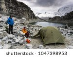 female and male mountain... | Shutterstock . vector #1047398953
