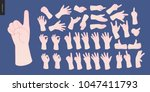 the vector illustrated set of... | Shutterstock .eps vector #1047411793