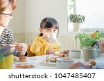 asian family having breakfast | Shutterstock . vector #1047485407